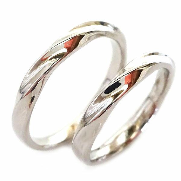 結婚指輪 ホワイトゴールド K18 マリッジリング ペアリング ペア2本セット K18wg【送料無料】