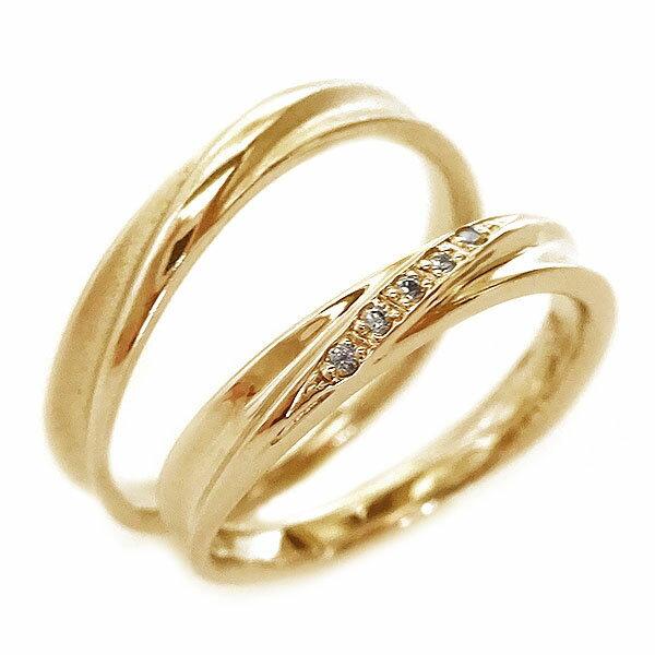 ピンクゴールド K10 ペアリング ダイヤモンド ペア2本セット 結婚指輪 マリッジリング K10pg ダイヤ【送料無料】