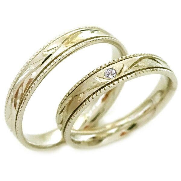 ゴールド K10 ペアリング ダイヤモンド ペア2本セット 結婚指輪 マリッジリング K10yg ダイヤ ペア カップル レディース メンズ 記念日【送料無料】