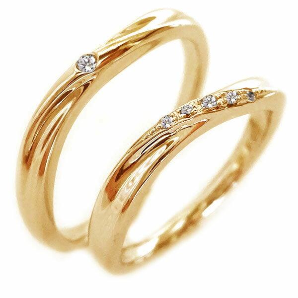 ピンクゴールドK10 ペアリング ダイヤモンド ペア2本セット 結婚指輪 マリッジリング K10pg ダイヤ【送料無料】