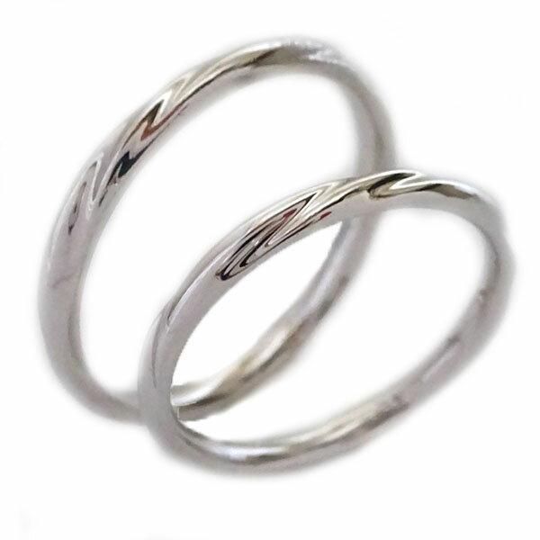 結婚指輪 プラチナ マリッジリング ペアリング ペア2本セット Pt900【送料無料】