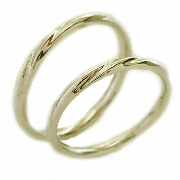 ゴールド K10 ペアリング ペア2本セット 結婚指輪 マリッジリング K10yg【送料無料】