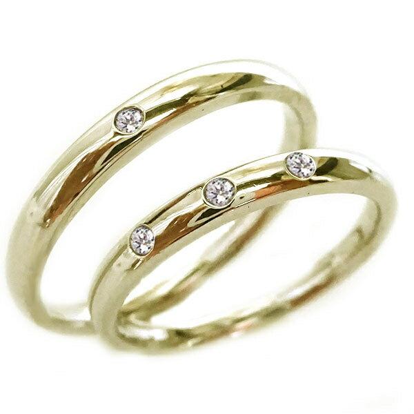 ゴールド K10 ペアリング ダイヤモンド ペア2本セット ハート 結婚指輪 マリッジリング K10yg ダイヤ【送料無料】