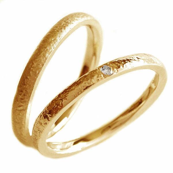 2人の絆を深めるペアリング ピンクゴールドk18 結婚指輪 マリッジリング  ペアリング ダイヤモンド ピンクゴールドk18 ペア2本セット 結婚指輪 マリッジリング K18pg【送料無料】