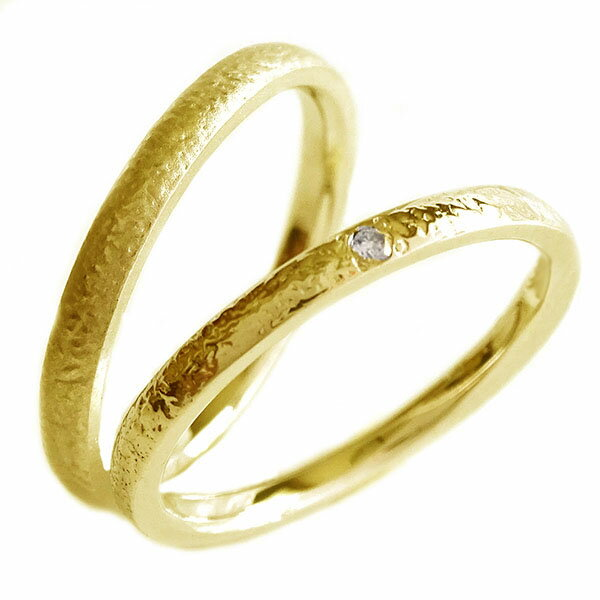 驚きの価格が実現 ペア 安値 結婚指輪 マリッジリング ブライダル イエローゴールドk18 ゴールドk18 ダイヤモンド ペア2本セット 送料無料 K18yg ペアリング