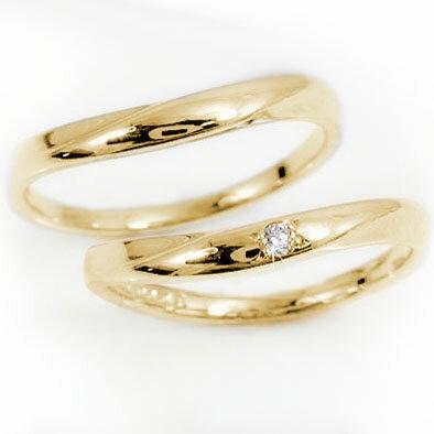 結婚指輪 ペアリング イエローゴールドk18 マリッジリング ダイヤモンド ペア2本セット K18 ダイヤ 0.02ct【送料無料】