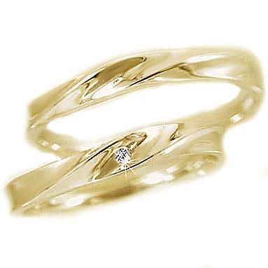 結婚指輪 ペアリング イエローゴールドk18 マリッジリング ダイヤモンド ペア2本セット K18 指輪 ダイヤ 0.01ct