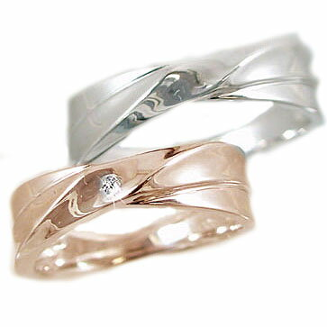 ピンクゴールド ホワイトゴールド 結婚指輪 ペアリング ダイヤモンド 指輪 マリッジリング ペア2本セット K18pg K18wg ダイヤ 0.02ct【送料無料】