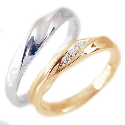 ペアリング 結婚指輪 マリッジリング ピンクゴールド ホワイトゴールドk10 ダイヤモンド 指輪 ペア 2本セット k10 指輪 ダイヤ 0.03ct