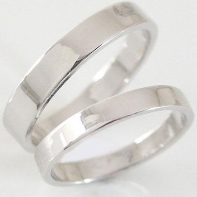 ペアリング ホワイトゴールドk10 結婚指輪 マリッジリング 平打ち ペア 2本セット K10wg 指輪