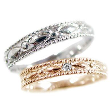 結婚指輪 マリッジリング ペアリング ピンクゴールドK18 ホワイトゴールドk18 ペア2本セット ダイヤモンド K18pg K18wg 指輪 ダイヤ 0.01ct【送料無料】