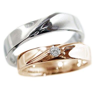 送料無料 結婚指輪 マリッジリング ピンクゴールド ホワイトゴールドk18 公式サイト ダイヤモンド ペア2本セット 新色追加 ダイヤ K18wg 0.07ct K18pg 指輪 ペアリング