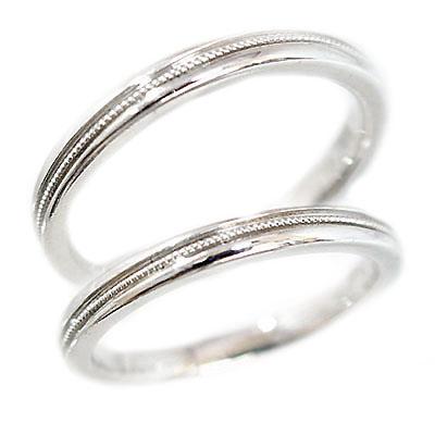 ペアリング 結婚指輪 プラチナ900 マリッジリング ペア 2本セット Pt900 指輪