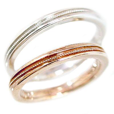 ペアリング 結婚指輪 ピンクゴールド ホワイトゴールドk10 マリッジリング ペア 2本セット K10pg K10wg 指輪
