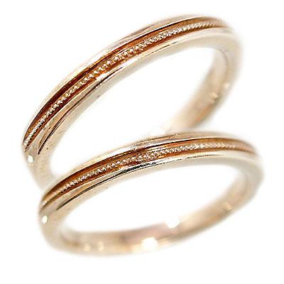 結婚指輪 ペアリング ピンクゴールドk10 マリッジリング ペア2本セット K10 指輪