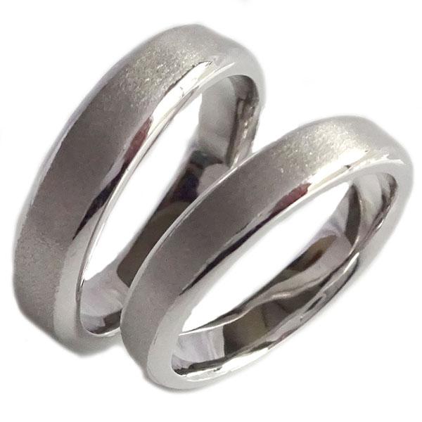 贈答品 おトク プラチナ ペア 結婚指輪 マリッジリング ブライダル ペア2本セット プラチナ900 Pt900 送料無料 ペアリング