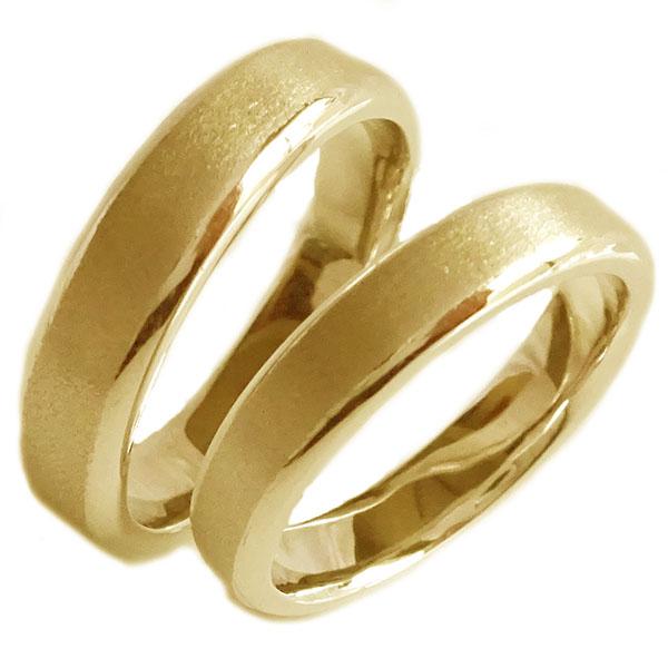 直送商品 2人の絆を深めるペアリング イエローゴールドk18 イエローゴールド K18 ペアリング K18yg 送料無料 ペア2本セット 大注目 マリッジリング 結婚指輪