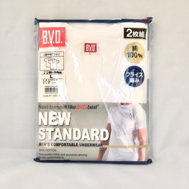 綿 フライス 2枚組 2P 100% 深い おすすめ特集 ソフトフィット仕様 販売 メール便送料無料 STANDARDシリーズ メンズ BVD 半袖U首2枚組シャツ 綿100%B.V.D.NEW