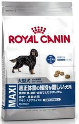 【正規品】 ロイヤルカナン マキシ ステアライズド 成犬~高齢犬用(適正体重の維持が難しい犬用 生後15ヶ月以上) 12kg