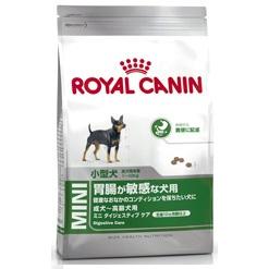 【正規品】 ロイヤルカナン ミニ ダイジェスティブ ケア (胃腸が敏感な小型犬用 成犬~高齢犬用) 10kg