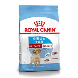 【正規品】 ロイヤルカナン ミディアム パピー (中型犬の子犬用 体重11~25kg・生後2~12ヵ月齢) 10kg