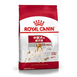 【正規品】 ロイヤルカナン ミディアム アダルト (中型成犬用 体重11~25kg・生後12ヶ月~7歳) 10kg