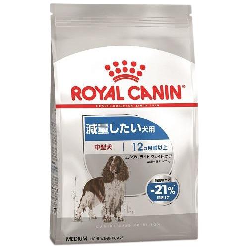 【正規品】 ロイヤルカナン ミディアム ライト ウェイト ケア 減量したい犬用 中型犬用 生後12ヵ月齢以上 9kg