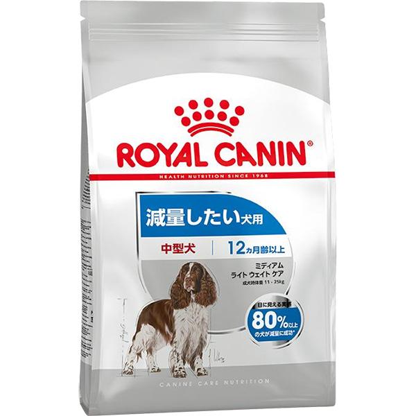 【正規品】 ロイヤルカナン ミディアム ライト ウェイト ケア 減量したい犬用 中型犬用 生後12ヵ月齢以上 10kg