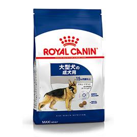 【正規品】 ロイヤルカナン マキシ アダルト (大型成犬用 体重26kg以上・生後15ヶ月~5歳) 10kg