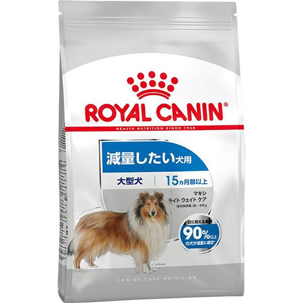 【正規品】 ロイヤルカナン マキシ ライト ウェイト ケア 減量したい犬用 大型犬用 生後15ヵ月以上 10kg