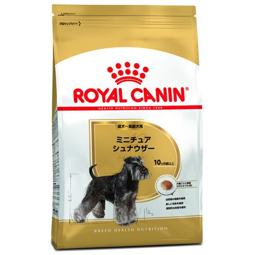 【正規品】 ロイヤルカナン ミニチュア・シュナウザー (成犬・高齢犬用 生後10ヶ月以上) 7.5kg