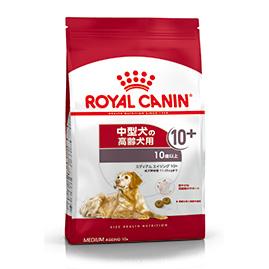 【正規品】 ロイヤルカナン ミディアム エイジング 10+ (中型高齢犬用 体重11~25kg・10歳以上) 15kg
