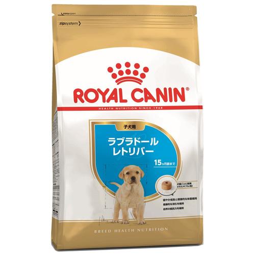 【正規品】 ロイヤルカナン ラブラドールレトリバー (子犬用 生後15ヶ月まで) 12kg