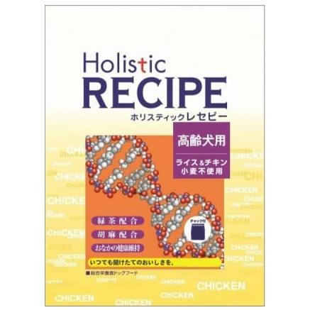 【正規品】 ホリスティックレセピー シニア(高齢犬用) ライス&チキン 18.1kg