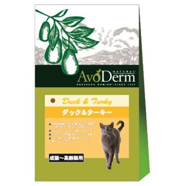 【正規品】 アボ・ダーム キャット ダック&ターキー 成猫~高齢猫用 9kg