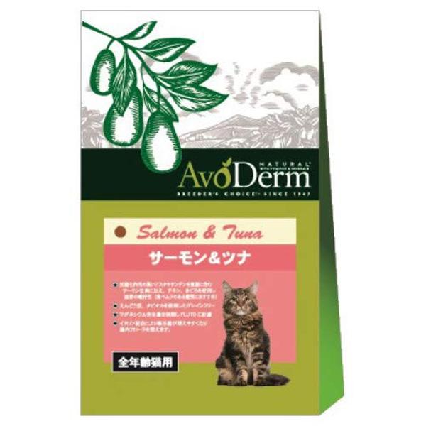 【正規品】 アボ・ダーム キャット サーモン&ツナ 全年齢猫用 9kg