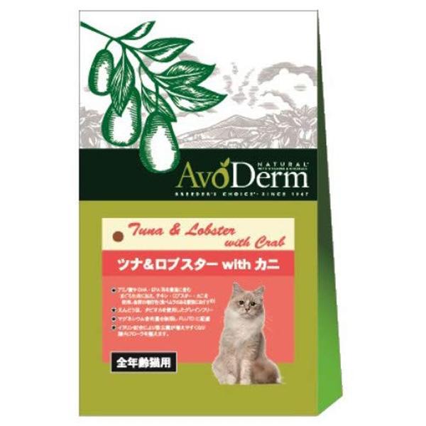 【正規品】 アボ・ダーム キャット ツナ&ロブスターwithカニ 全年齢猫用 9kg