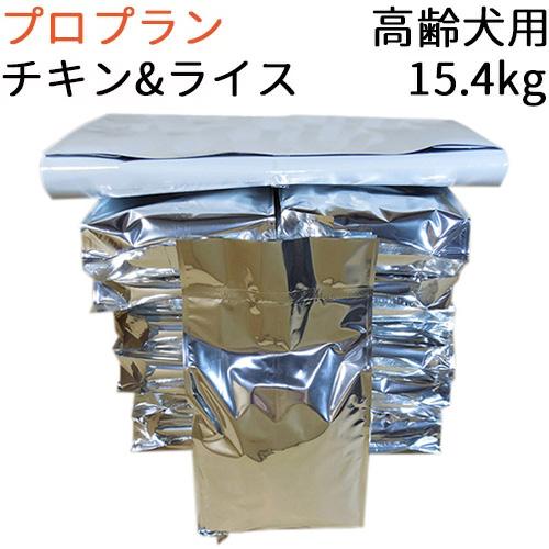 【1kg単位小分け品】 【並行輸入品】 ピュリナ プロプラン セイバーアダルト7+ チキン&ライス ほぐし粒入り 高齢犬用 15.4kg