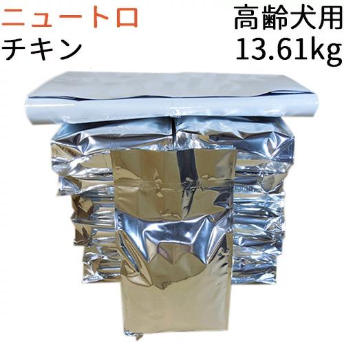 【1kg単位小分け品】 【並行輸入品】 ニュートロ ホールサムエッセンシャル シニア チキン 高齢犬用 13.61kg