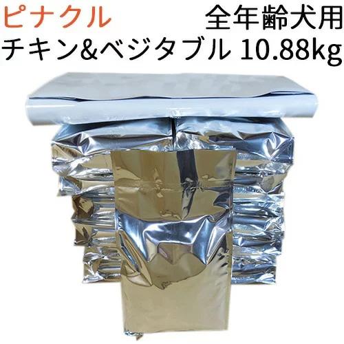 【1kg単位小分け品】 【並行輸入品】 ピナクル チキン&ベジタブル レシピ (全年齢犬対応) 10.88kg