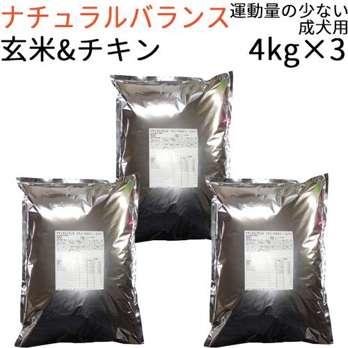 【リパック品】 ナチュラルバランス リデュースカロリー ドッグフード 運動量の少ない犬向け 12kg(4kg×3袋)