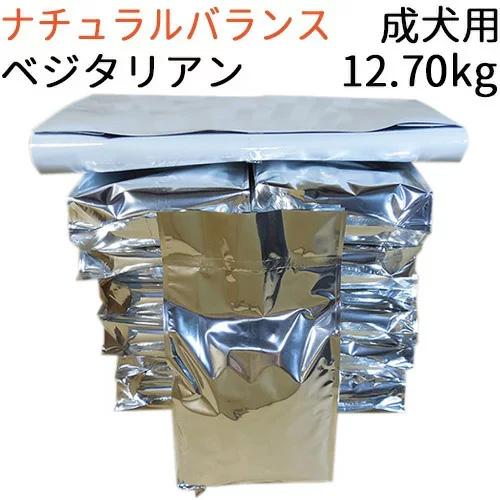 【1kg単位小分け品】 【並行輸入品】 ナチュラルバランス ベジタリアン ドッグフード 成犬用 12.70kg
