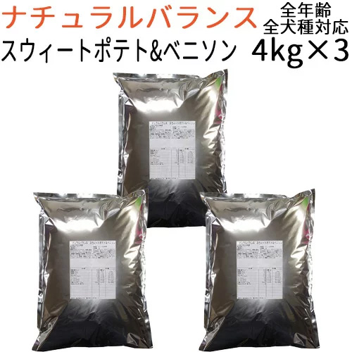 【リパック品】 ナチュラルバランス L.I.D. スウィートポテト&ベニソン ドッグフード 全年齢全犬種対応 12kg(4kg×3袋)