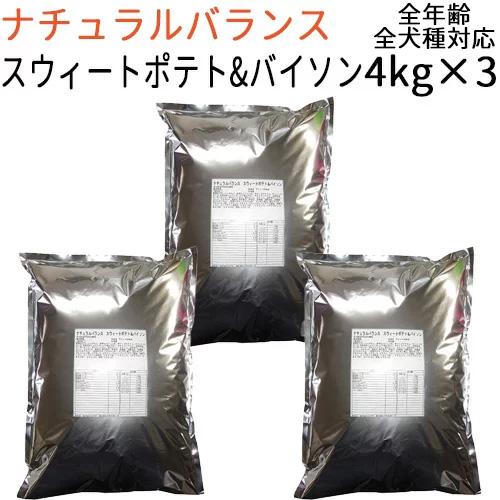 【リパック品】 ナチュラルバランス L.I.D. スウィートポテト&バイソン ドッグフード 全年齢全犬種対応 12kg(4kg×3袋)