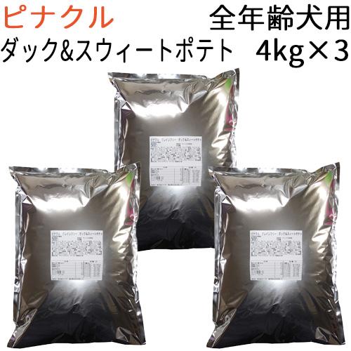 【リパック品】 ピナクル グレインフリー ダック&スィートポテト (全年齢犬対応) 12kg(4kg×3袋)