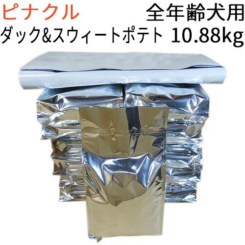 【1kg単位小分け品】 【並行輸入品】 ピナクル グレインフリー ダック&スィートポテト (全年齢犬対応) 10.88kg