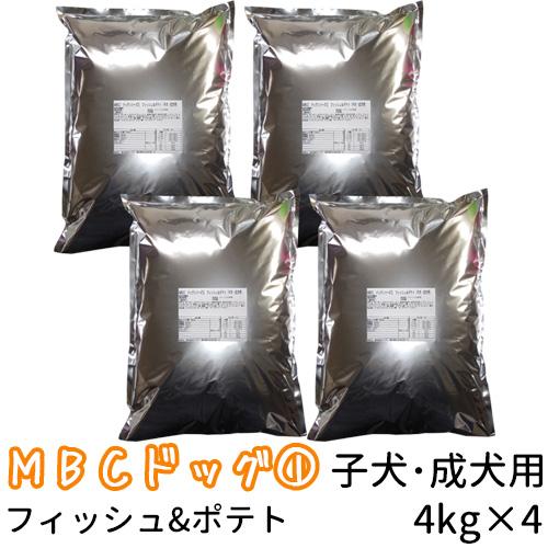 【リパック品】 MBC ドッグシリーズ1 フィッシュ&ポテト(子犬・成犬用) 16kg(4kg×4袋)