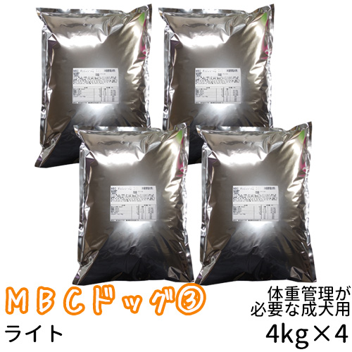 【リパック品】 MBC ドッグシリーズ3 ライト(体重管理犬用) 16kg(4kg×4袋)