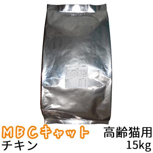 MBC キャット シニア チキン 高齢猫用 15kg