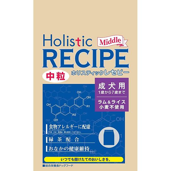 【正規品】 ホリスティックレセピー 成犬用 ラム&ライス (中粒) 18.1kg